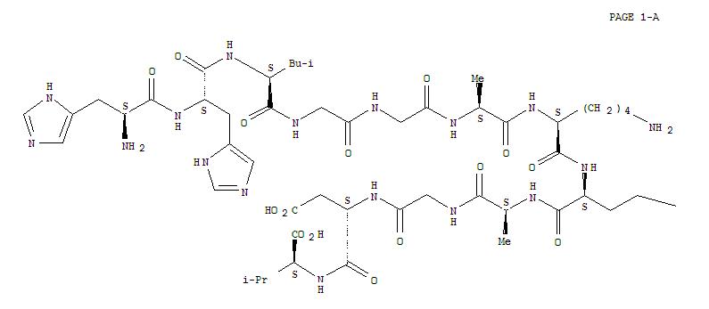 L-Valine,L-histidyl-L-histidyl-L-leucylglycylglycyl-L-alanyl-L-lysyl-L-glutaminyl-L-alanylglycyl-L-a-aspartyl-