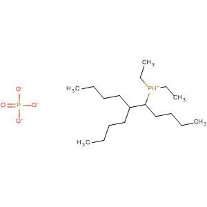 Phosphonium, tributylethyl-, diethyl phosphate