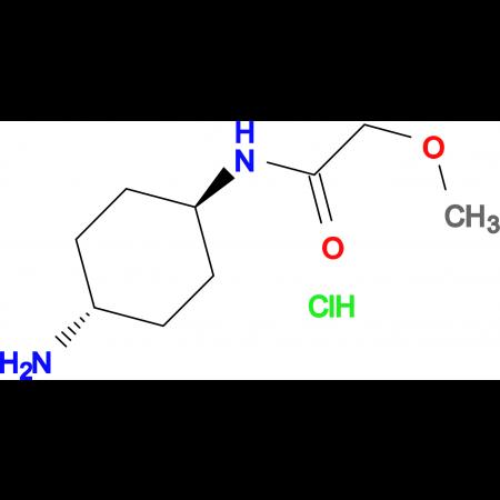 N-[(1R*,4R*)-4-Aminocyclohexyl]-2-methoxyacetamide hydrochloride