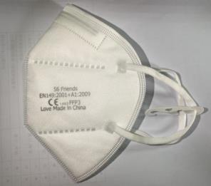 Disposable respirator FFP3/KN99