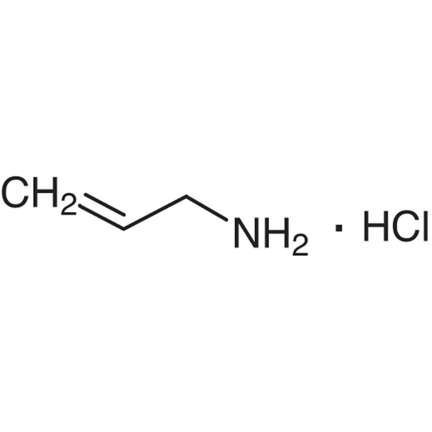 Allylamine Hydrochloride