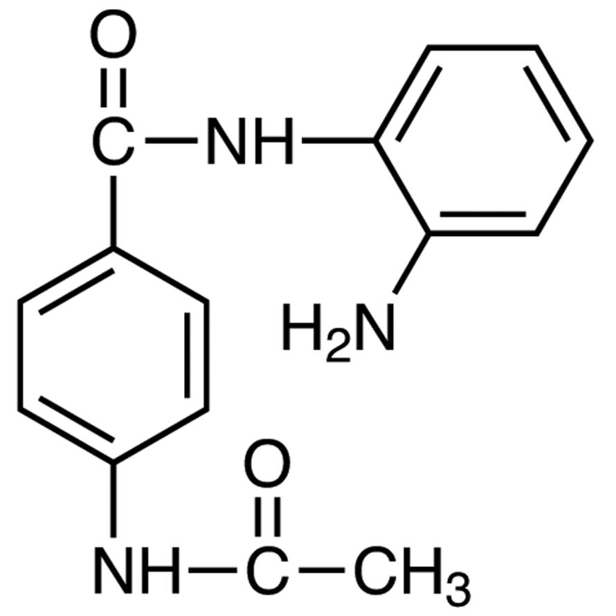 Acetyldinaline