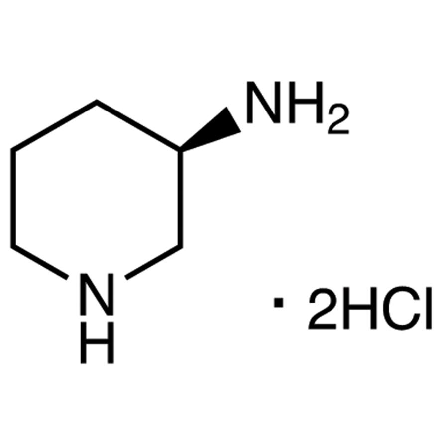 (R)-(-)-3-Aminopiperidine Dihydrochloride
