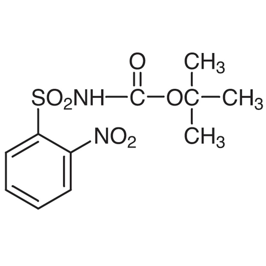 N-(tert-Butoxycarbonyl)-2-nitrobenzenesulfonamide
