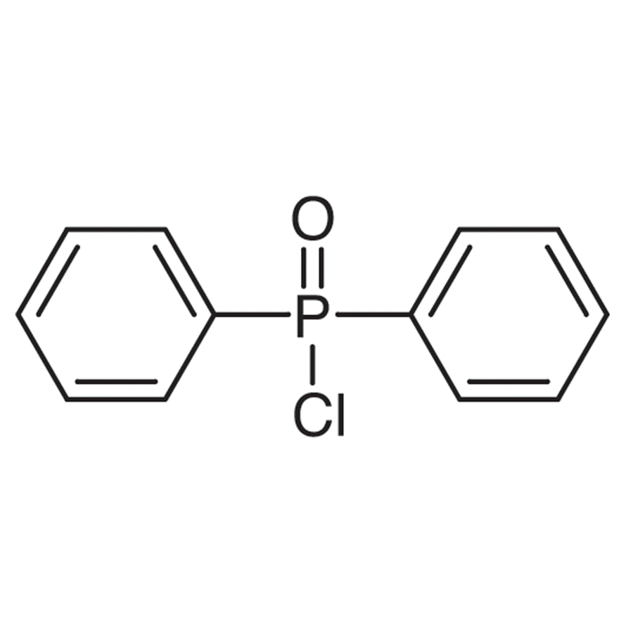 Diphenylphosphinic Chloride