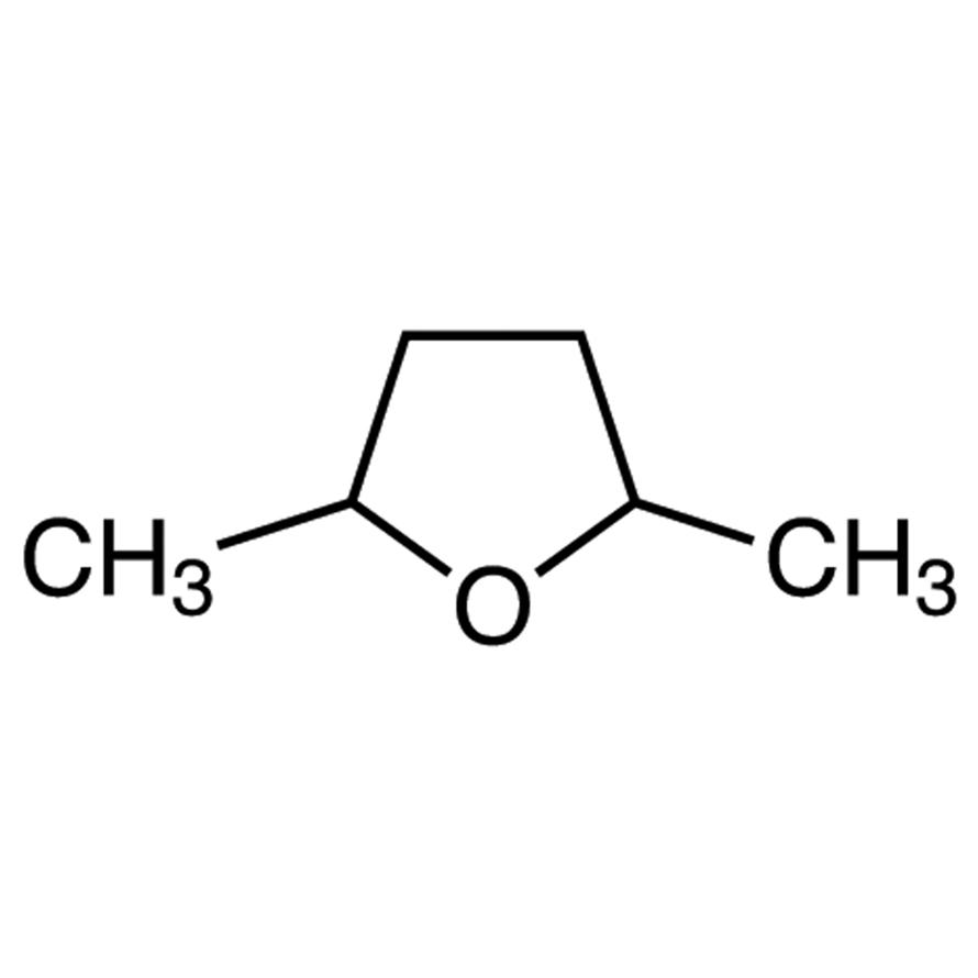 2,5-Dimethyltetrahydrofuran (stabilized with BHT)