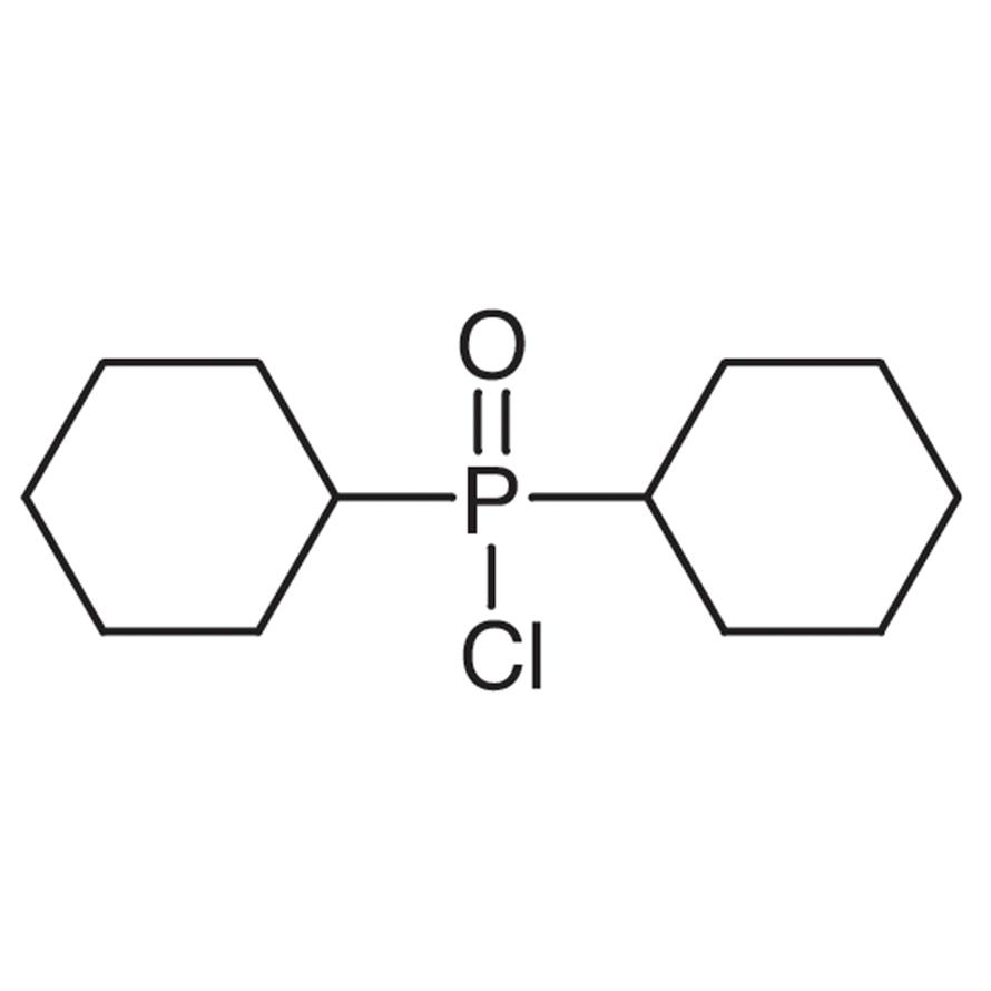 Dicyclohexylphosphinyl Chloride