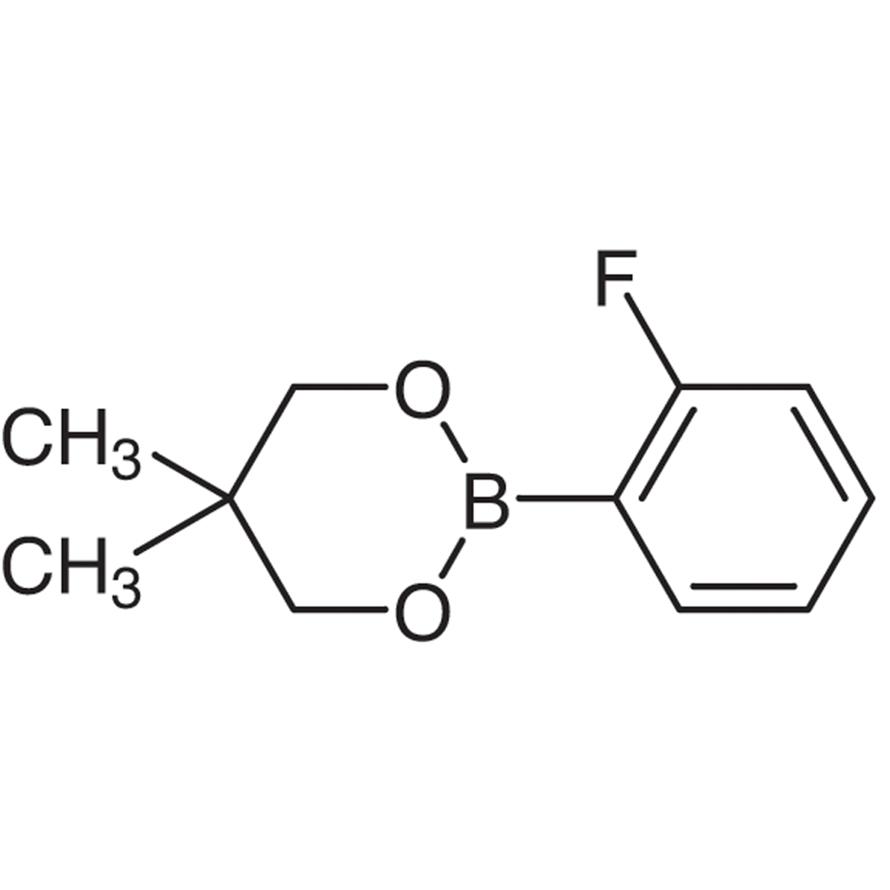 2-(2-Fluorophenyl)-5,5-dimethyl-1,3,2-dioxaborinane