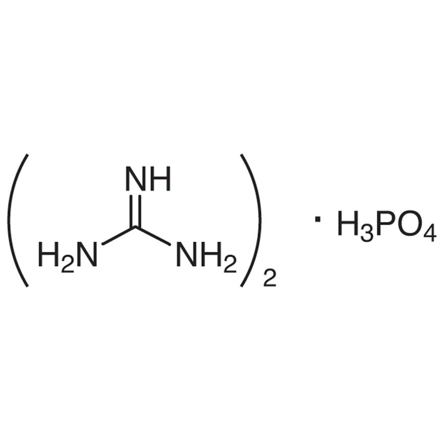 Guanidine Phosphate