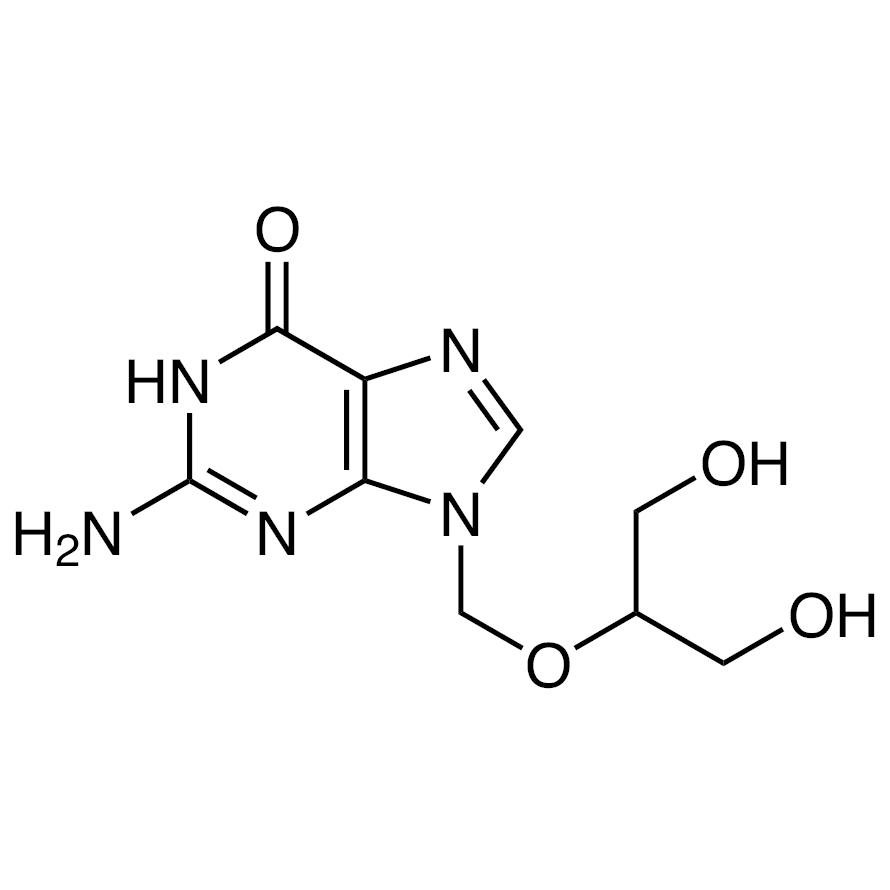 Ganciclovir Hydrate