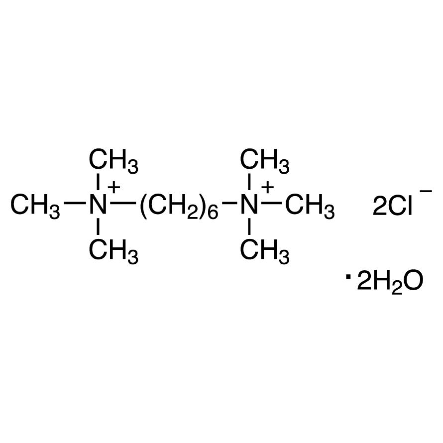 Hexamethonium Chloride Dihydrate