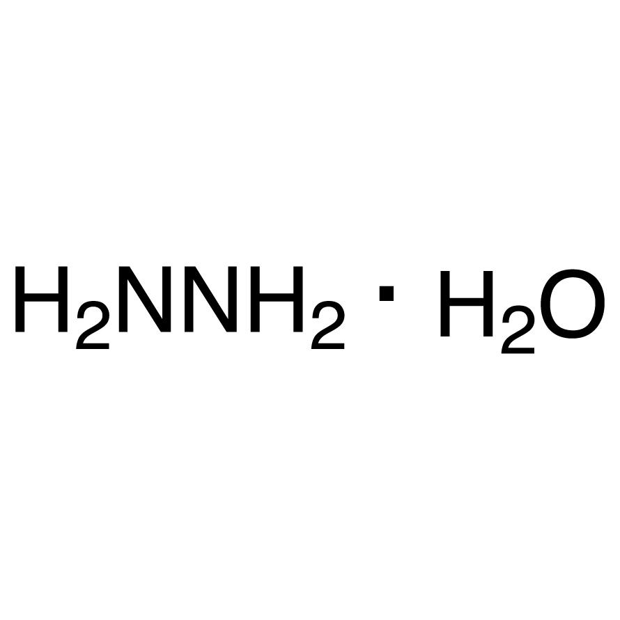 Hydrazine Monohydrate