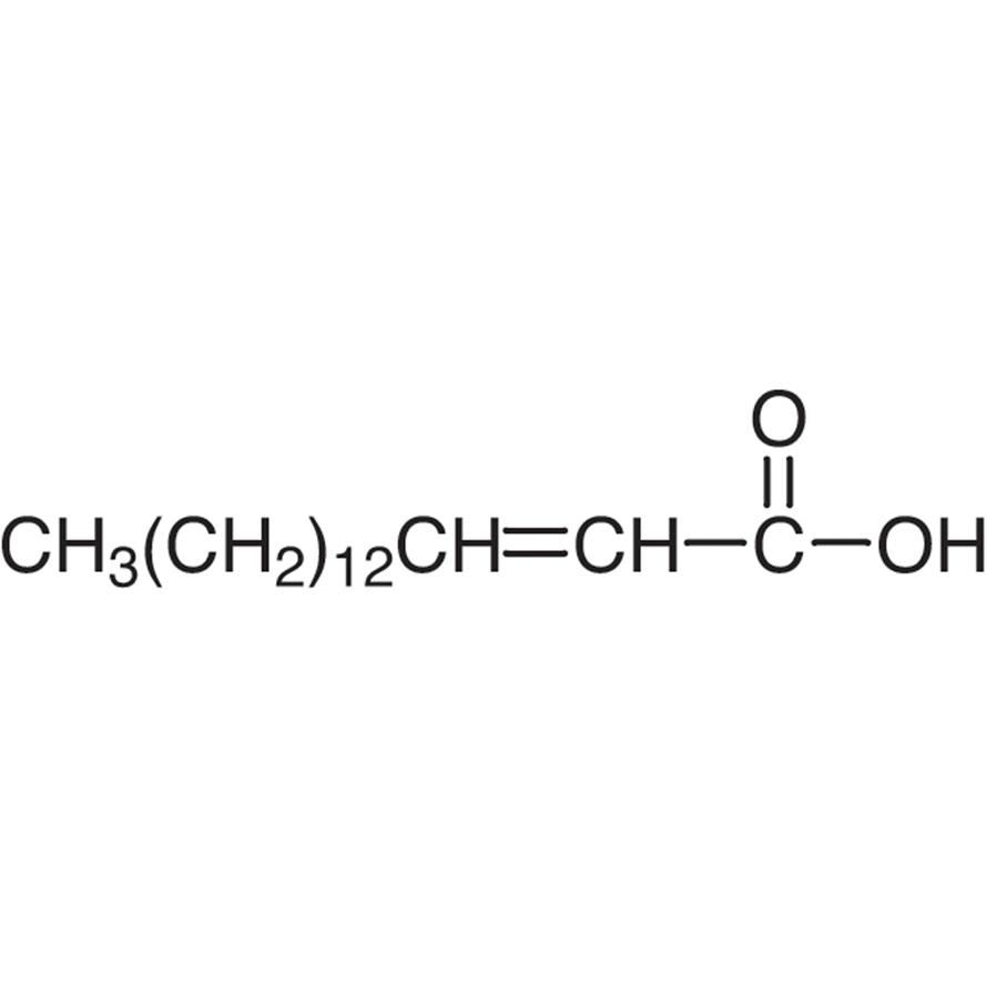 2-Hexadecenoic Acid