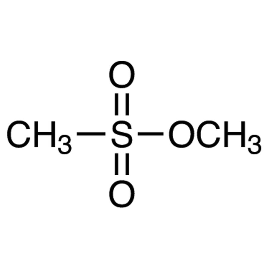 Methyl Methanesulfonate