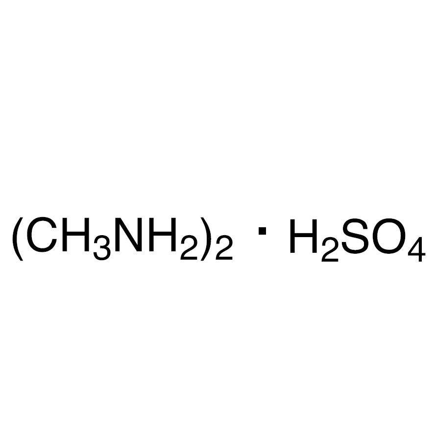 Methylamine Sulfate