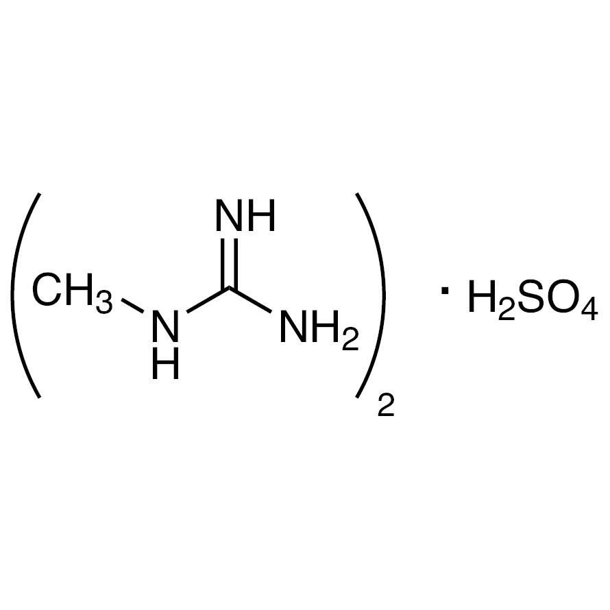 1-Methylguanidine Sulfate