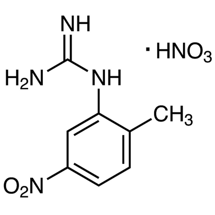 1-(2-Methyl-5-nitrophenyl)guanidine Nitrate