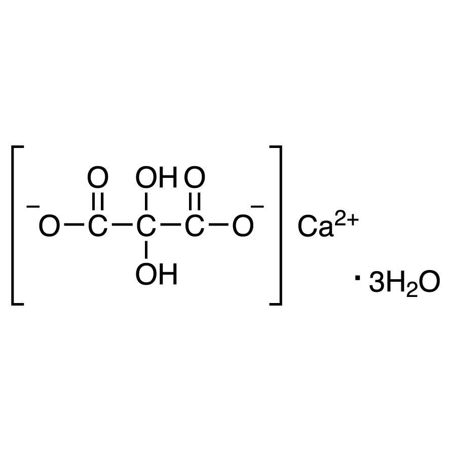 Calcium Mesoxalate Trihydrate
