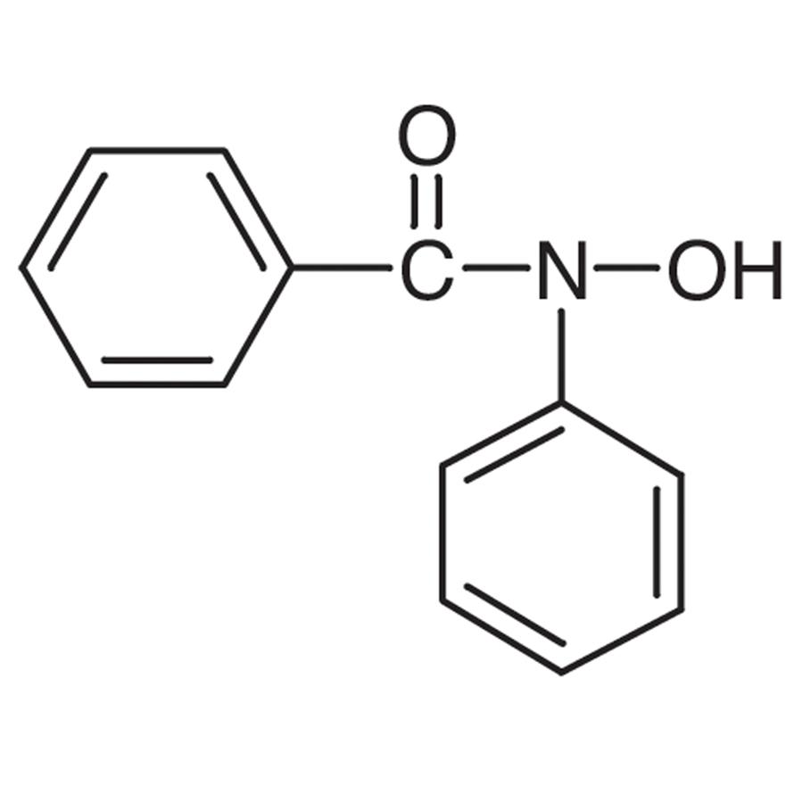 N-Benzoyl-N-phenylhydroxylamine