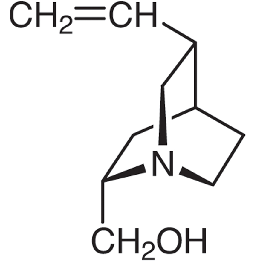 Quincorine