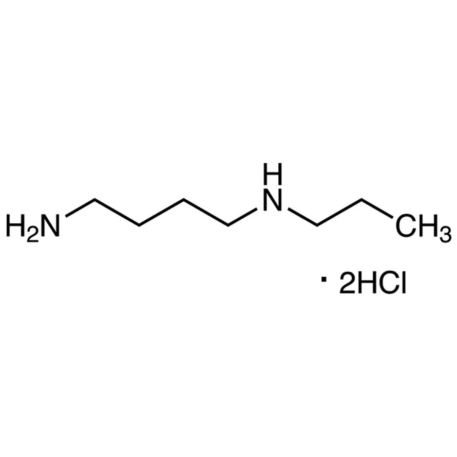 Xylemin Dihydrochloride