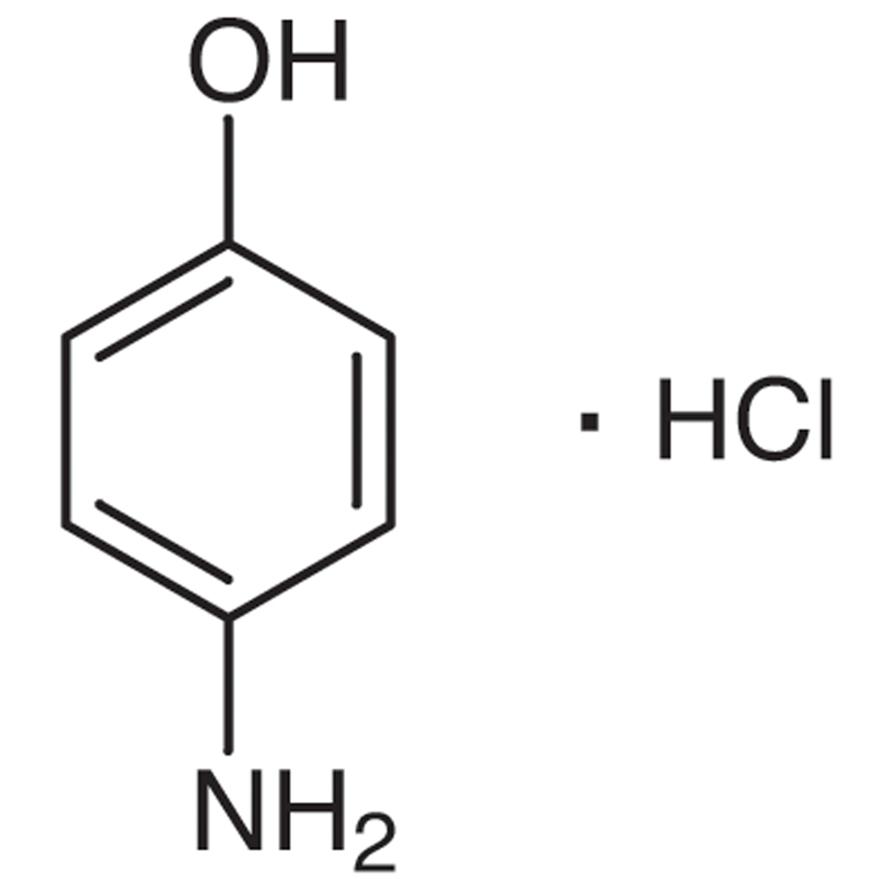 4-Aminophenol Hydrochloride