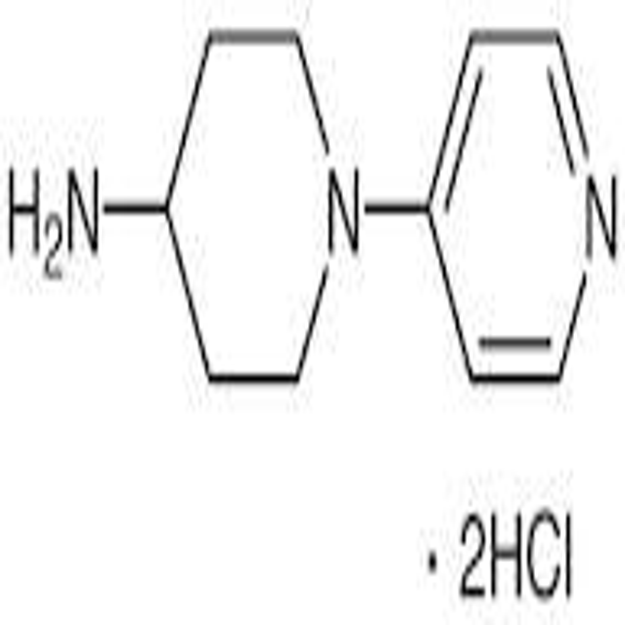 4-(4-Aminopiperidino)pyridine Dihydrochloride