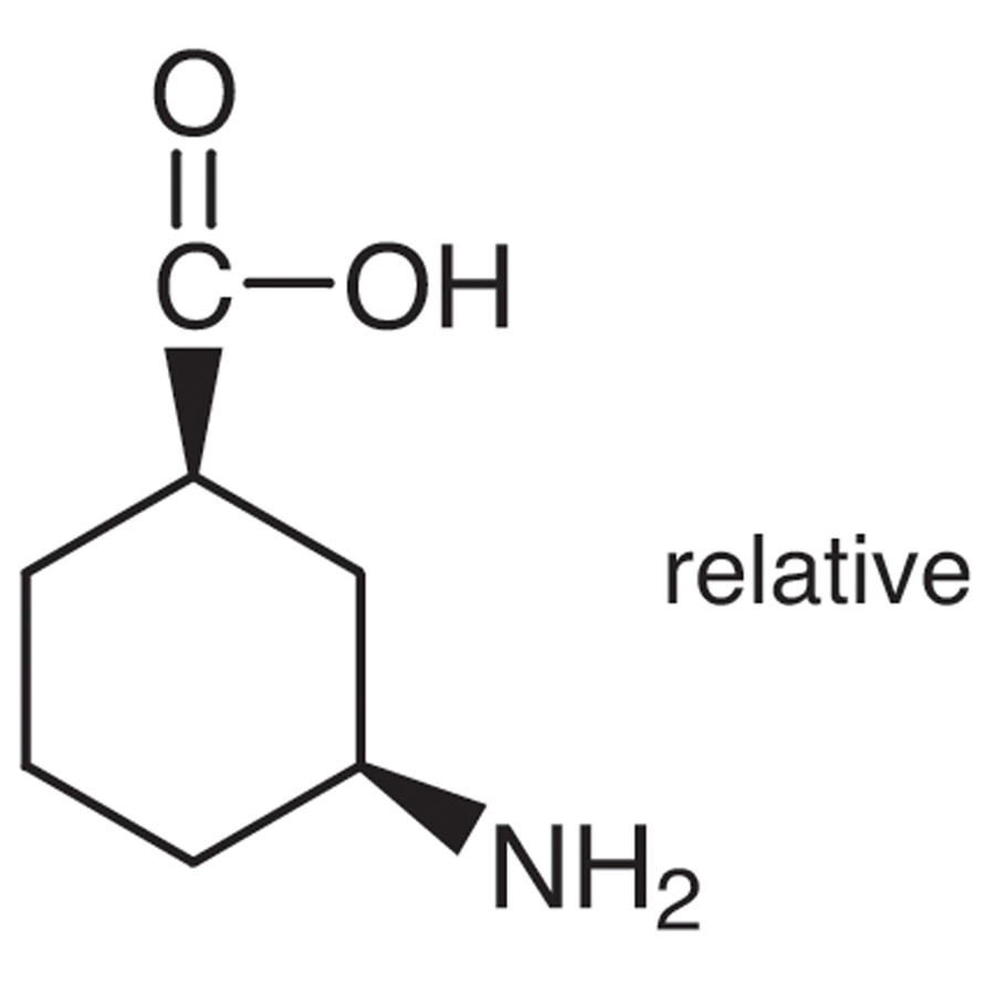 cis-3-Aminocyclohexanecarboxylic Acid