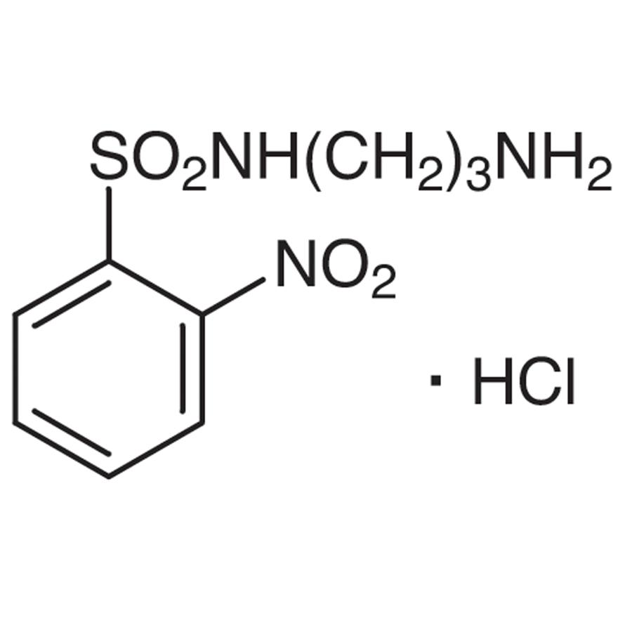 N-(3-Aminopropyl)-2-nitrobenzenesulfonamide Hydrochloride