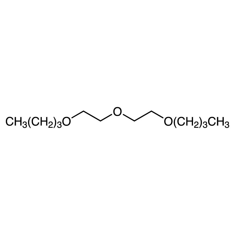 Diethylene Glycol Dibutyl Ether