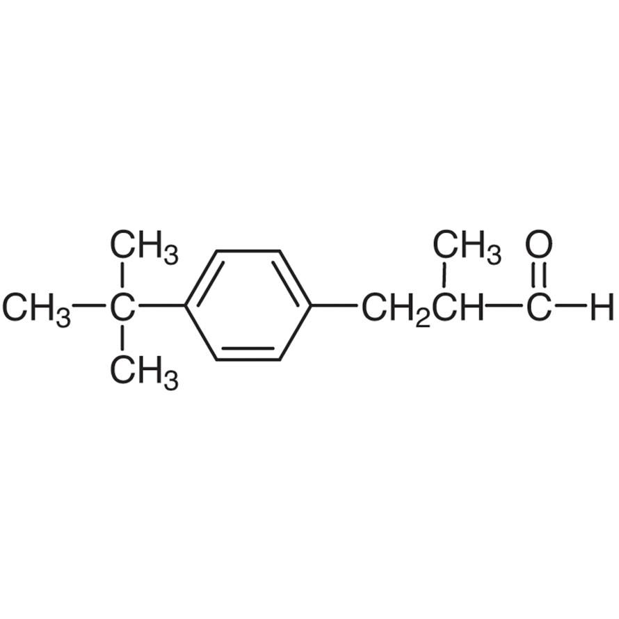 3-(4-tert-Butylphenyl)isobutyraldehyde