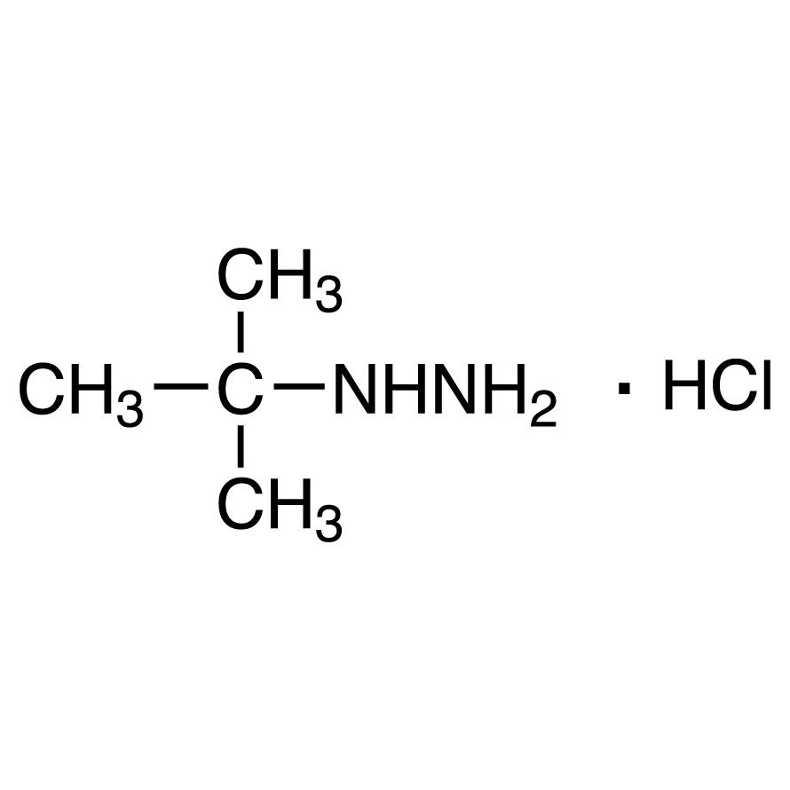 tert-Butylhydrazine Hydrochloride