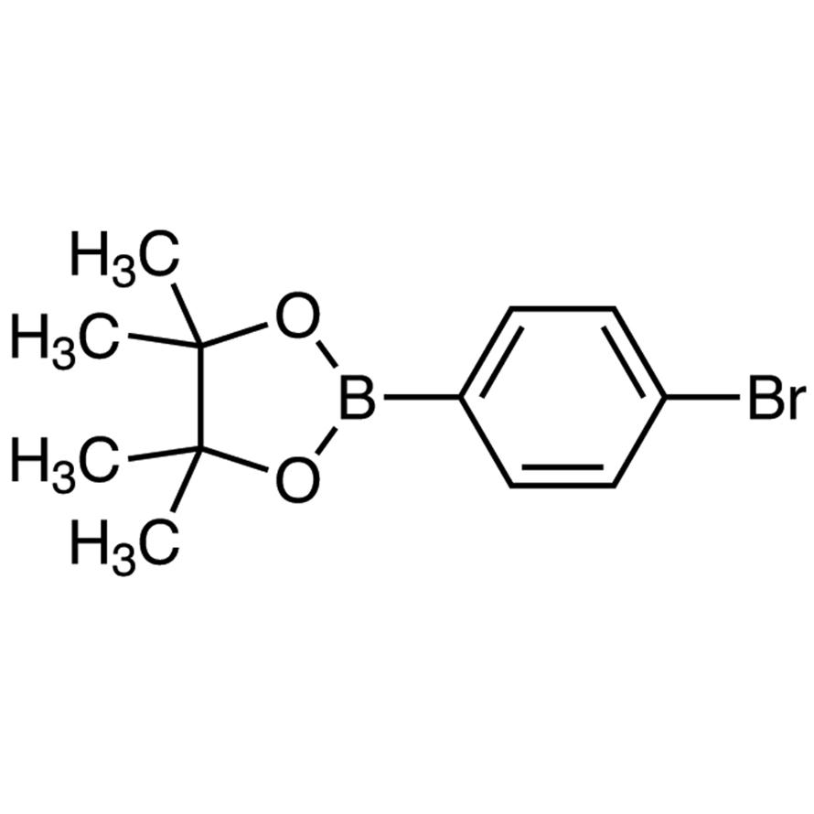 2-(4-Bromophenyl)-4,4,5,5-tetramethyl-1,3,2-dioxaborolane
