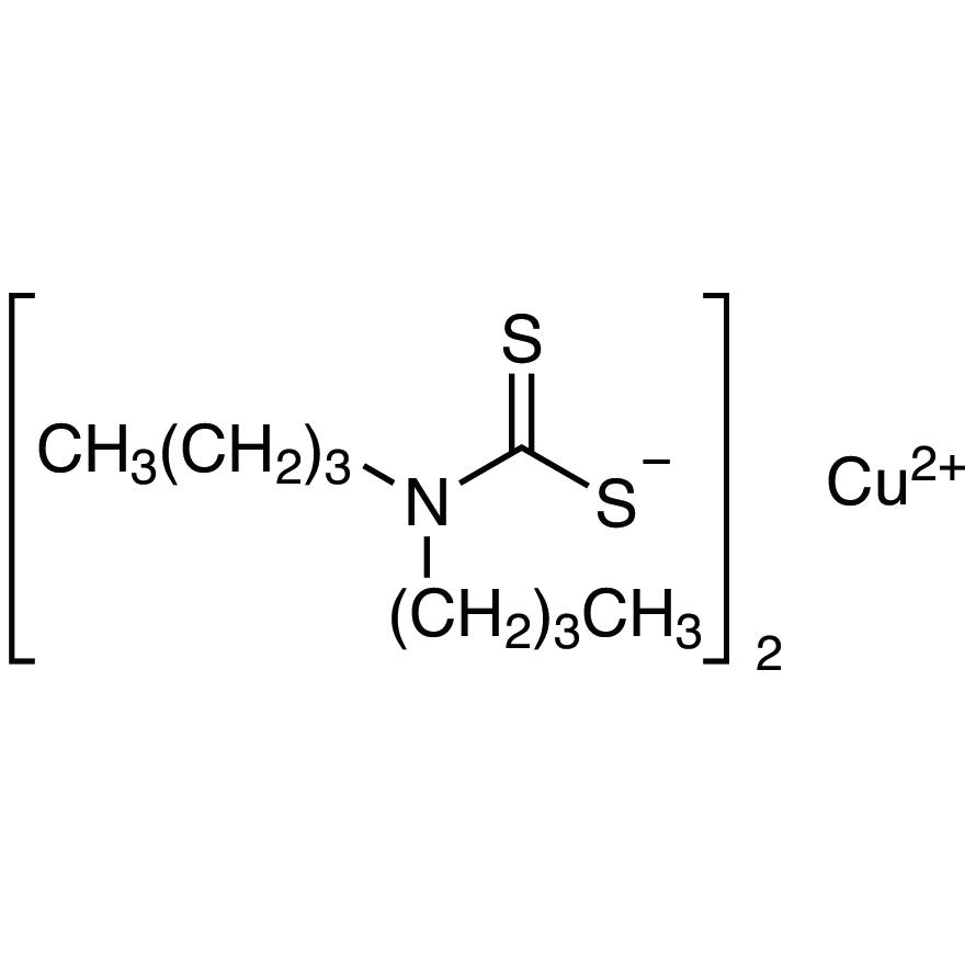 Copper(II) Dibutyldithiocarbamate