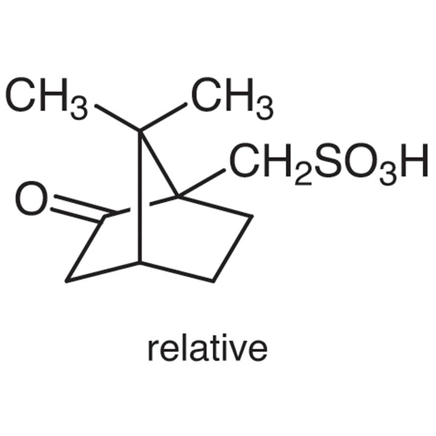 (±)-10-Camphorsulfonic Acid