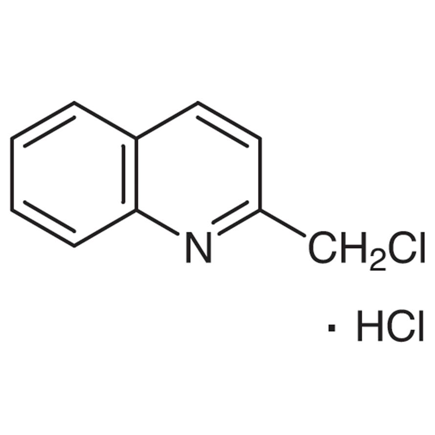 2-Chloromethylquinoline Hydrochloride