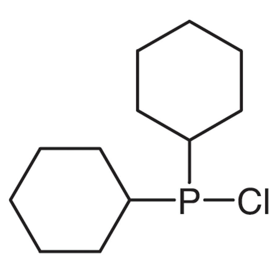 Chlorodicyclohexylphosphine