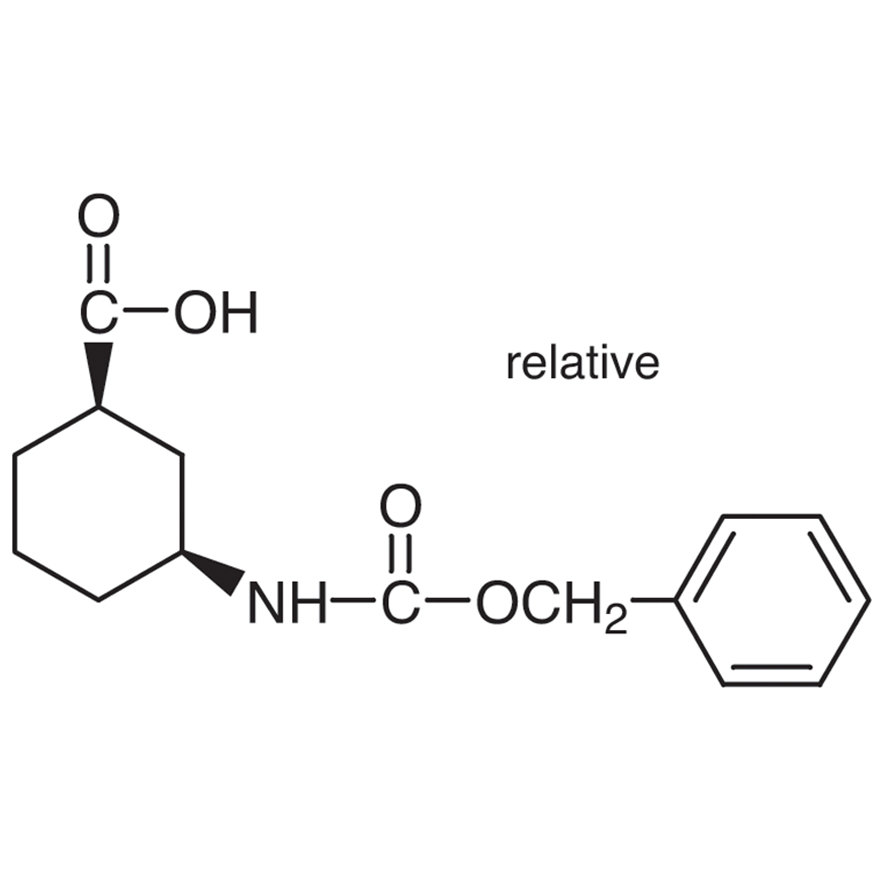 (±)-cis-3-(Carbobenzoxyamino)cyclohexanecarboxylic Acid