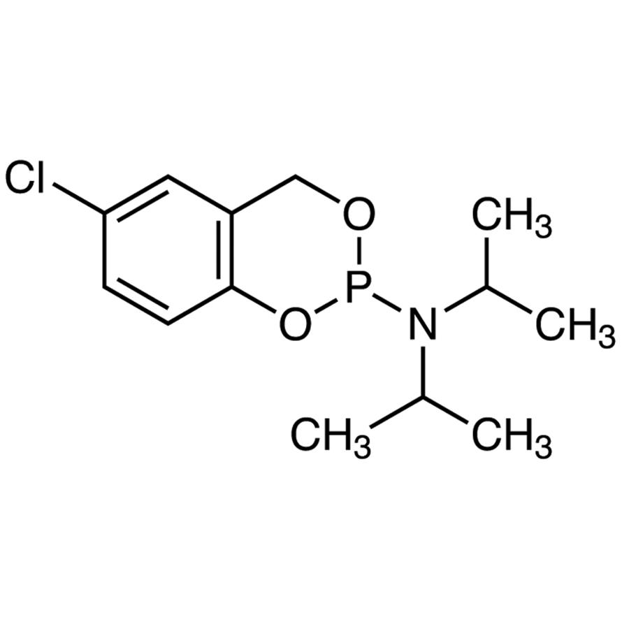 5-Chlorosaligenyl-N,N-diisopropylphosphoramidite