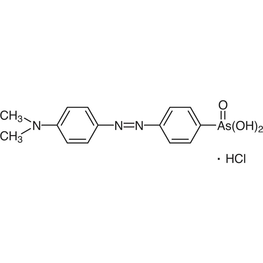 4-(4-Dimethylaminophenylazo)phenylarsonic Acid Hydrochloride
