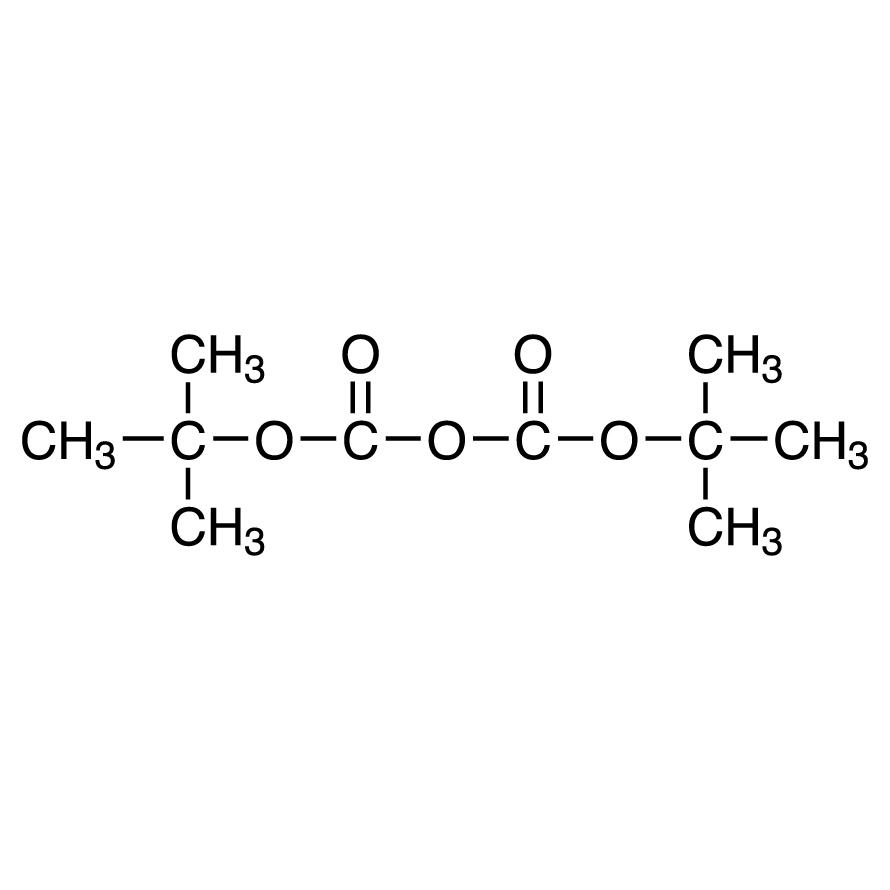 Di-tert-butyl Dicarbonate (ca. 30% in Dioxane)