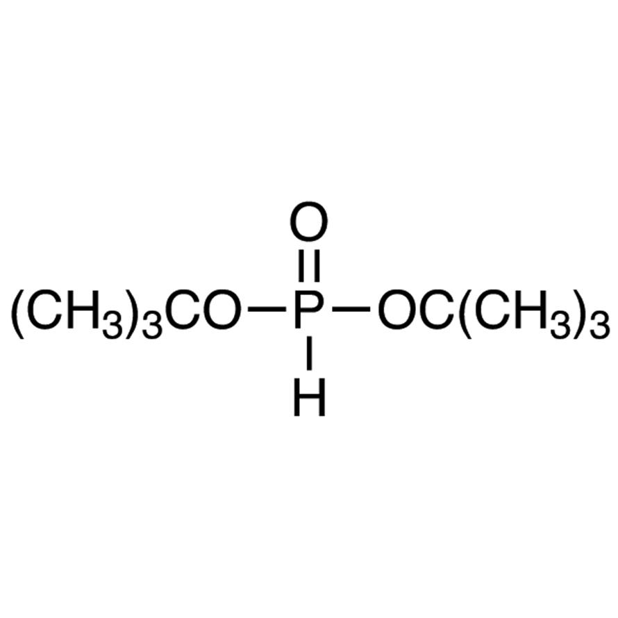 Di-tert-butyl Phosphonate