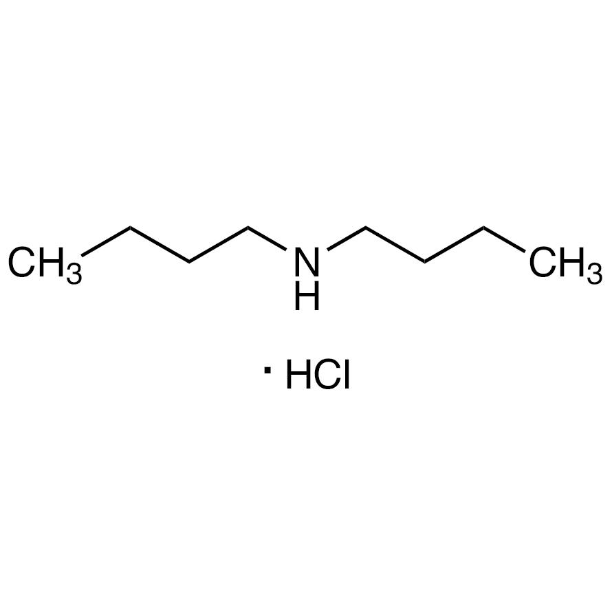 Dibutylamine Hydrochloride