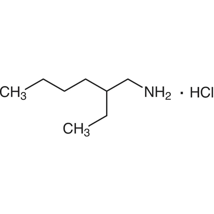 2-Ethylhexylamine Hydrochloride