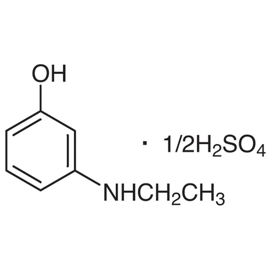 3-(Ethylamino)phenol Hemisulfate