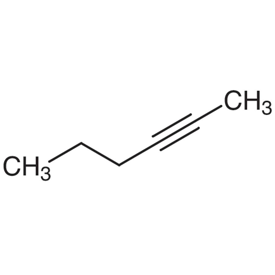 2-Hexyne