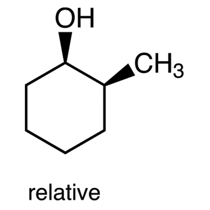 cis-2-Methylcyclohexanol
