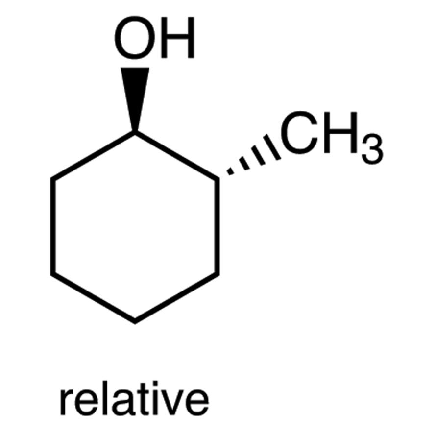 trans-2-Methylcyclohexanol