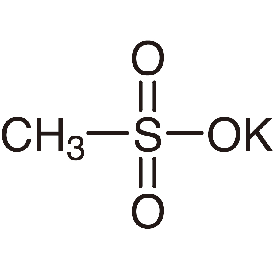 Potassium Methanesulfonate