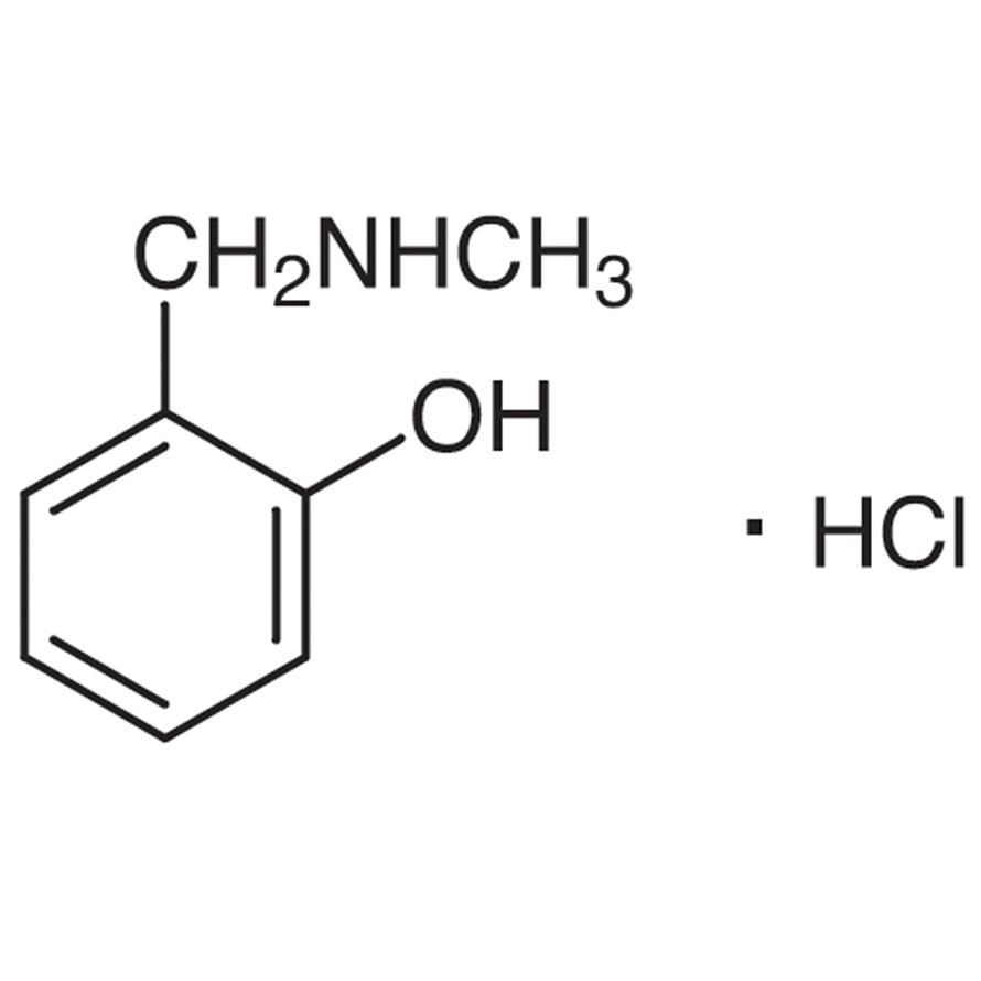 2-Hydroxy-N-methylbenzylamine Hydrochloride